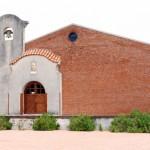 ワイン工場(ウルグアイ)