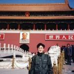 4. 北京(天安門)